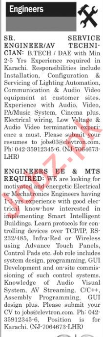 The News Sunday Classified Ads 21st April 2019 for Engineers