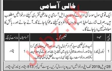 Public Sector Organization Jobs in Peshawar