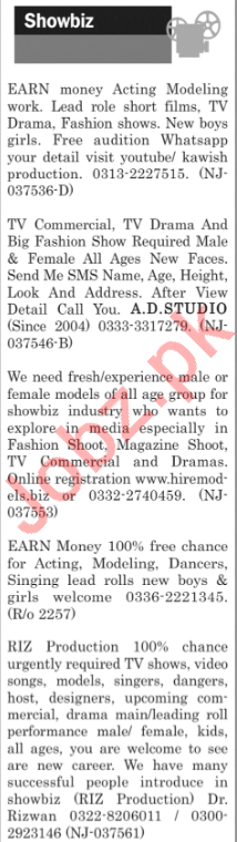 The News Sunday Classified Ads 21st April 2019 for Showbiz