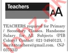 The News Sunday Classified Ads 21st April 2019 for Teachers