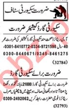Nawaiwaqt Sunday Classified Ads 21st April 2019 for Security