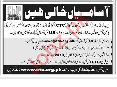 CHIP Training & Consulting Pvt Ltd Job in North Waziristan