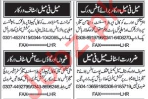 Daily Nawa i Waqt Miscellaneous Staff Jobs 2019 in Lahore.