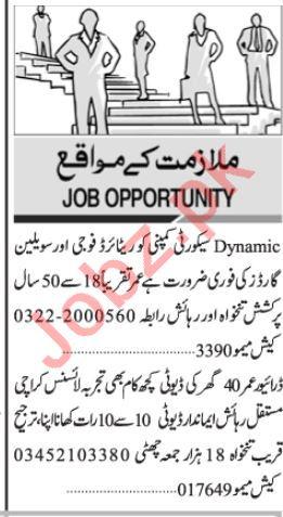 Security Guard & Driver Jobs 2019 in Karachi