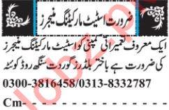 Marketing Staff Jobs 2019 in Quetta