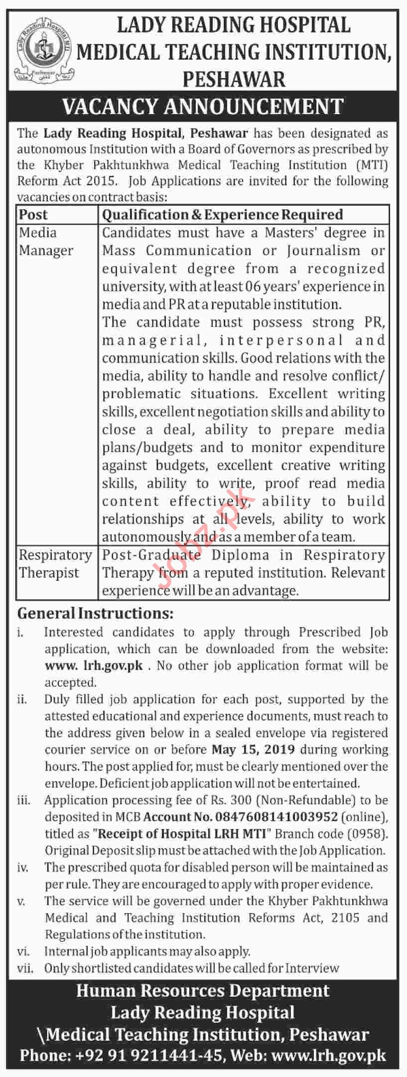 Lady Reading Hospital LRH Peshawar Jobs for Media Managers