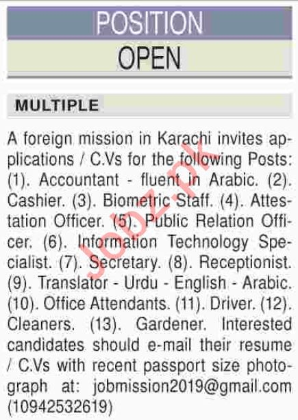 Accountant, Biometric Staff & Attestation Officer Jobs 2019