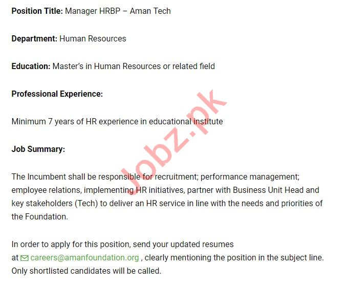 manager hrbp jobs 2019 in aman foundation 2019 job
