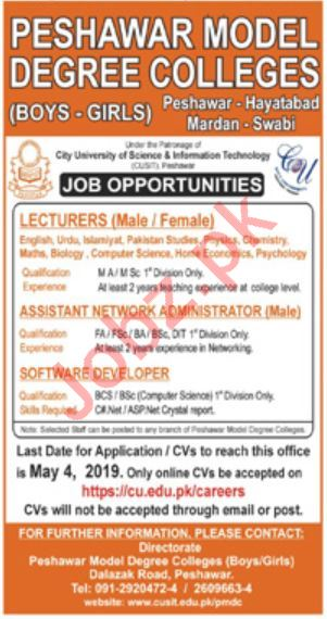 Peshawar Model Degree College Lecturer jobs 2019