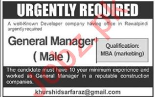 General Manager Job in Rawalpindi 2019