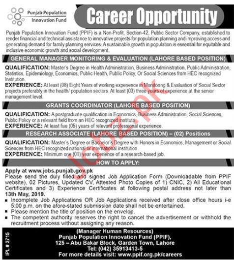 Punjab Population Innovation Fund PPIF Job 2019