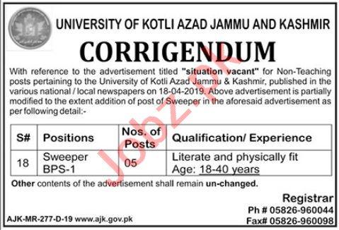 University of Kotli Sweeper Job 2019
