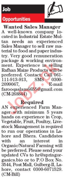 Sales Manager & Farm Manager Job in Lahore