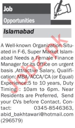 Finance Manager Job in Islamabad