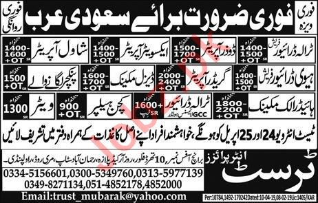 Trailer Driver & Shovel Operator Job in Saudi Arabia