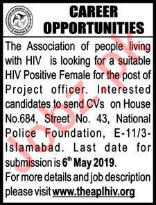 Project Officer Jobs NGO