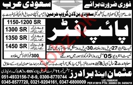 Pipe Fitter Job in Saudi Arabia