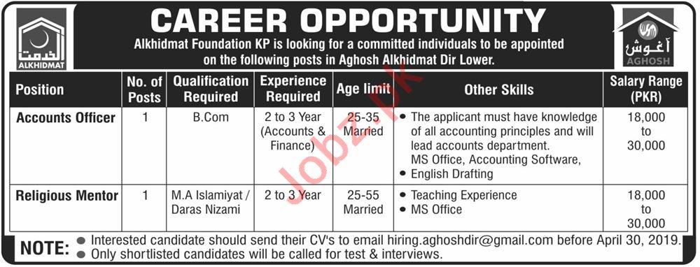 Accounts Officer Jobs in Al khidmat Foundation