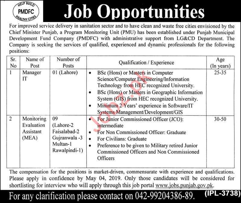 Punjab Municipal Development Fund Company PMDFC Jobs