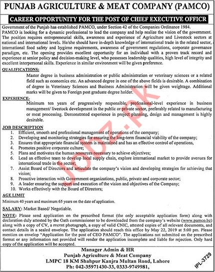 Punjab Agriculture & Meat Company PAMCO Jobs 2019