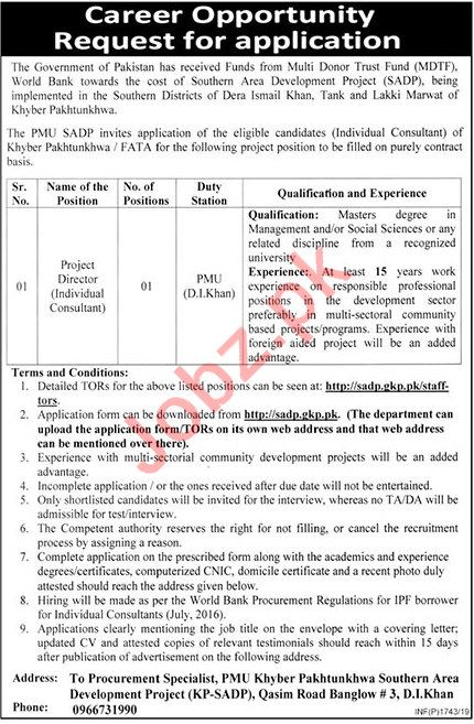 Project Director Jobs in Multi Donor Trust Fund MDTF