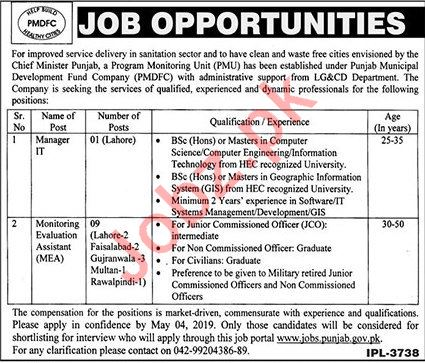 Project Monitoring Unit PMU Manager IT Jobs 2019