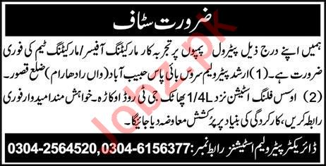Sales & Marketing Staff Jobs in  Petroleum Station