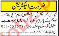 Electrician Job in Islamabad