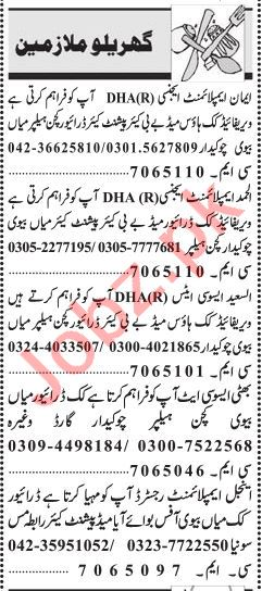 House Staff Job in Lahore