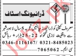 Driver Job in Lahore
