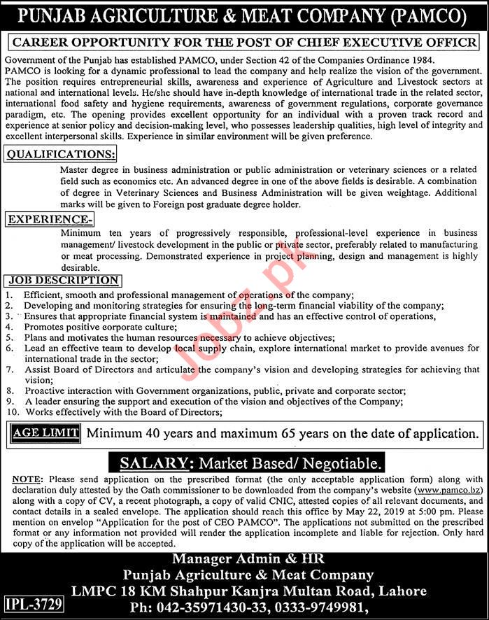 Punjab Agriculture & Meat Company Executive Officer Jobs