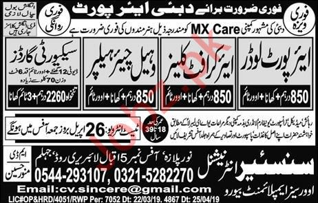 Airport Loader & Security Guard Jobs in UAE