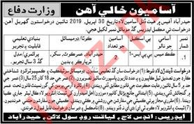 Ministry of Defence Cook Mess Job in Hyderabad
