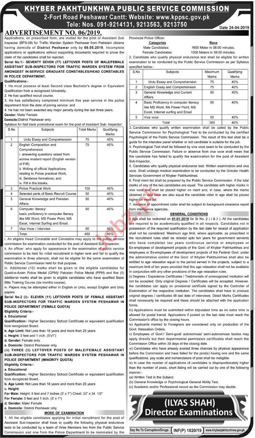 KPPSC Traffic Warden Police Sub Inspector Jobs 2019