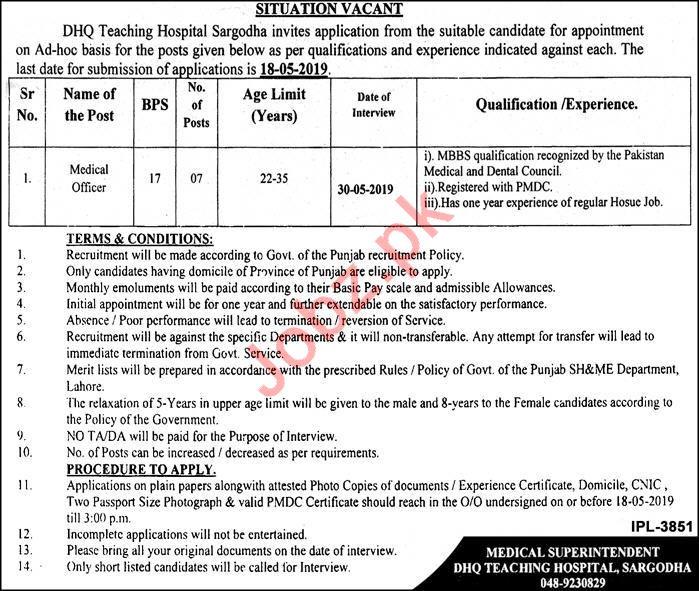 Medical Officer Jobs in DHQ Teaching Hospital 2019 Job