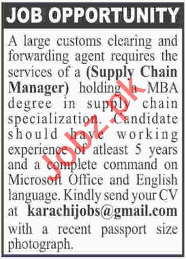 Supply Chain Manager Job in Karachi