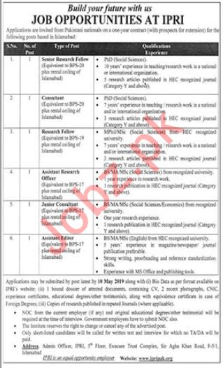 Islamabad Policy Research Institute IPRI Jobs 2019