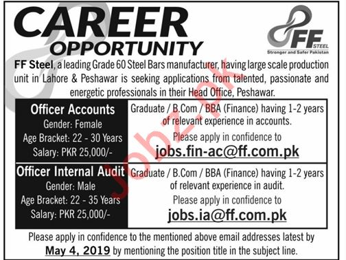 FF Steel Company Accounts Officer Jobs 2019