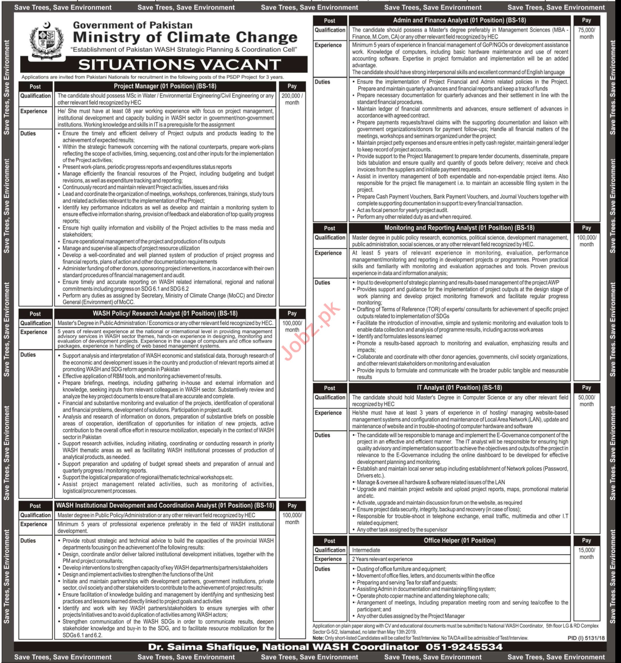 Ministry of Climate Change Job in Islamabad