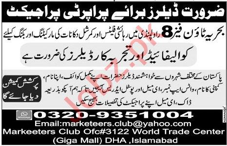 Bahria Town Sales & Booking Staff Job in Islamabad
