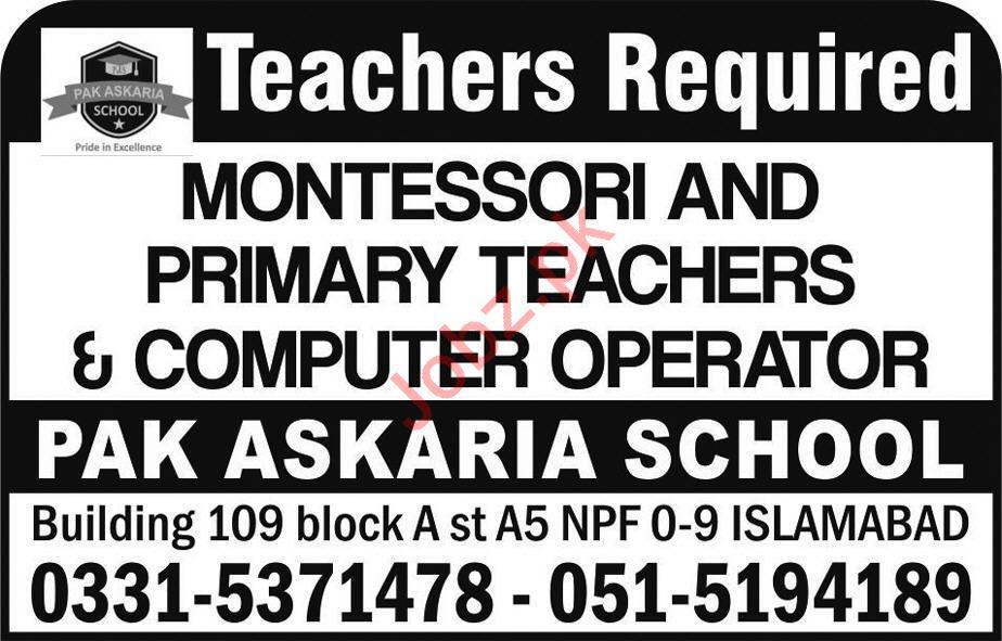 Pak Askaria School Teaching Staff Jobs 2019