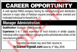Manager Administration Job 2019 in Karachi