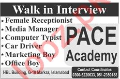 Pace Academy Management Job in Islamabad