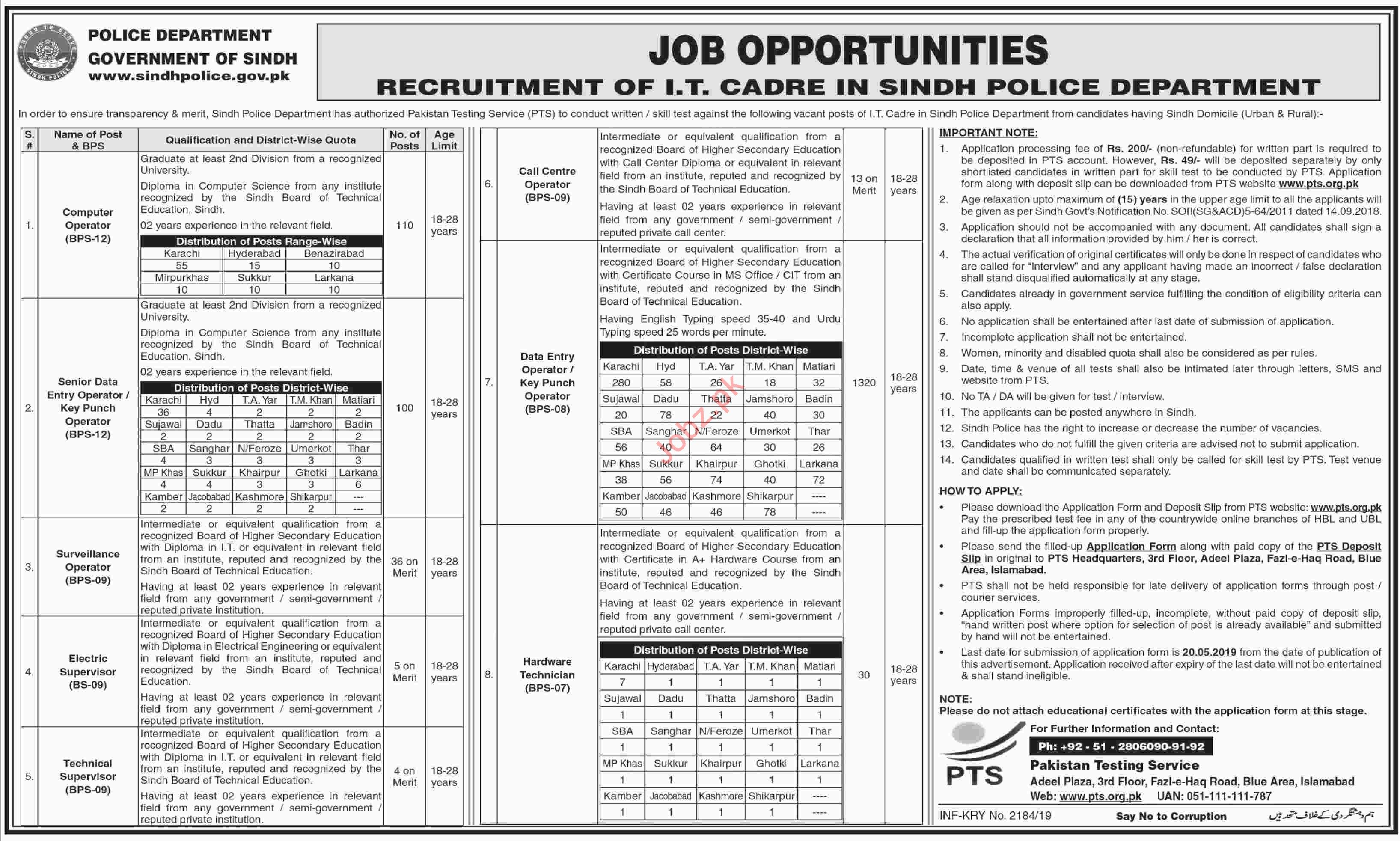 Police Department Jobs 2019 Through PTS