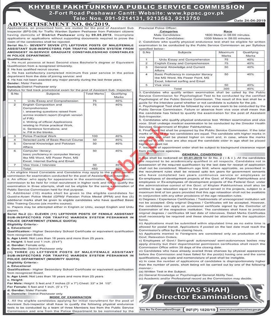 Khyber Pakhtunkhwa Public Service Commission KPSC Jobs 2019