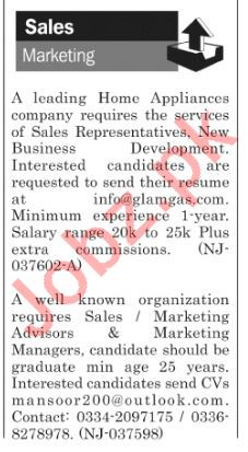 The News Sunday Classified Ads 28th April 2019 Sales Staff