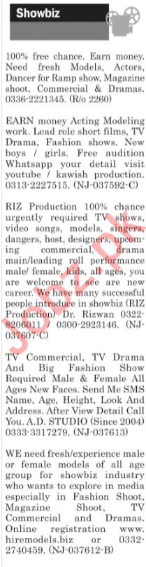 The News Sunday Classified Ads 28th April 2019 for Showbiz