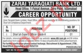 Zarai Taraqiati Bank Limited  Shariah Expert Jobs 2019