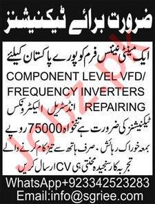 Induatrial Electronics Technicians Jobs in Maintenance Firm
