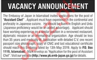 Embassy of Japan Job 2019 For Assistant Chef in Islamabad